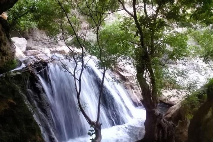 آبشار تنگ تامرادی بویراحمد