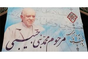 مراسم ترحیم دبیرکل فقید حزب موتلفه اسلامی برگزار شد