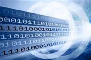 به روز رسانی نرمافزارهای کاربردی خدمات مشترکین
