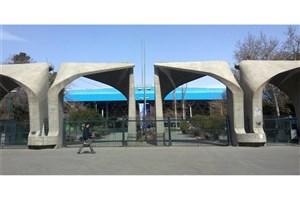 Tehran University Student Wins NPSS Award