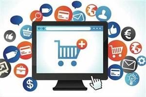 آینده روشن کاربران تجارت الکترونیک تضمین میشود