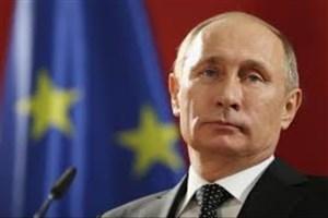 روسیه پیمان منع موشک های هسته ای میان برد را تعلیق کرد