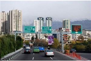 ترافیک بزرگراه های تهران دربیست چهارمین روز بهار