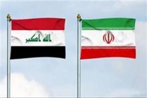 شرکتهای دانشبنیان برتر صادراتی به نمایشگاه عراق میروند