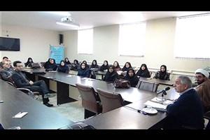 هفتمین دوره ضیافت اندیشه استادان در دانشگاه آزاد اسلامی شهرکردبرگزار شد
