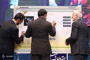آذری جهرمی: منتظر اعلام وزارت دفاع برای پرتاب ماهواره دوستی هستیم