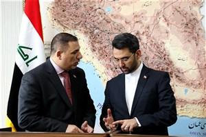 تشکیل هیات مشترک رگولاتوری ایران و عراق