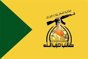 واکنش حزب الله عراق به اظهارات رئیس جمهور امریکا
