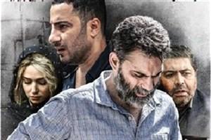 متری ششونیم؛ نماینده ایران در جشنواره فیلم ونیز
