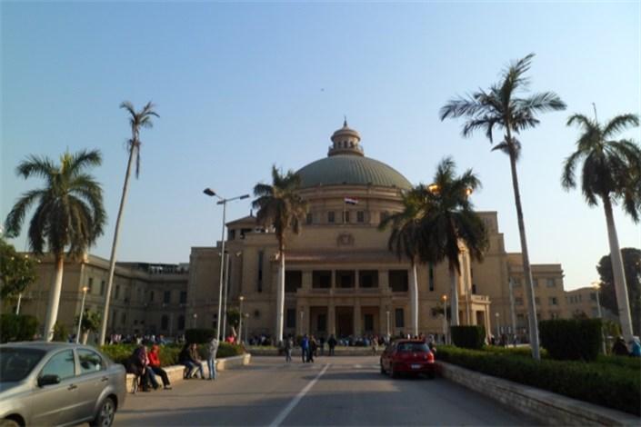 دانشکده فناوری نانو مصر در قاهره