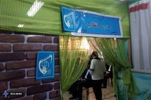 برگزاری نمایشگاه «مدرسه انقلاب» در مدرسه سما ۲ تهران+ عکس