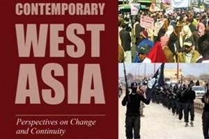 چشماندازی بر تحول و تداوم آسیای غربی