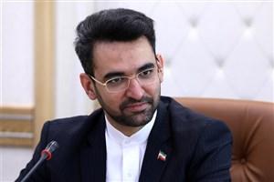 آذری جهرمی: همکاری کمیسیون اتحادیه اروپا برای پایش مناطق سیلزده ایران