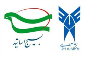 تلاش  تروریسم اقتصادی   برای ناامیدی مردم از انقلاب ایران اسلامی