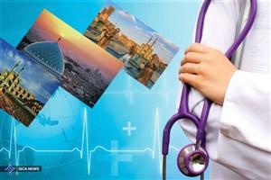 توجه ویژه دانشگاه آزاد اسلامی به حوزه گردشگری و سلامت/ پژوهش و فناوری کشور به تحول نیاز دارد
