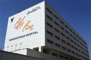 بازدید دکتر ولایتی و مسئولان دانشگاه آزاد اسلامی از بیمارستان فرهیختگان+ عکس