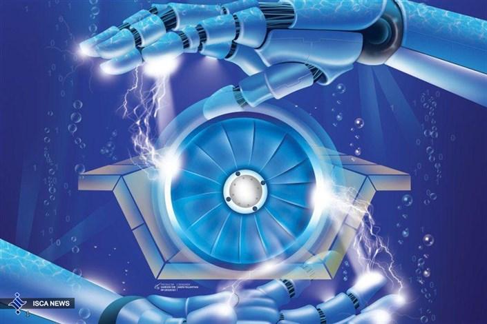 فناوری آب