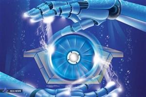 فناوری نوین، حلقه گمشده صنعت آب/ با بومیسازی فناوری نوین در منابع آبی فاصله زیادی داریم