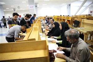 ثبت نام 2 هزار و 670  نفر در رشتههای بدون کنکور پذیرش مهر ۹۸