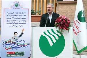 سامانه سلام و ادب پست بانک برای مشتریان رونمایی شد