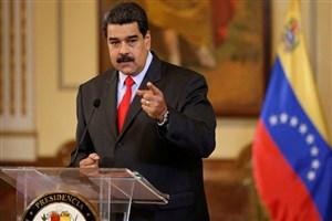 مادورو هدف آمریکا از مداخله در امور ونزوئلا را اعلام کرد