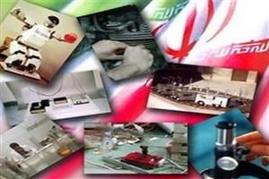 ایران در جرگه برترینهای جهان در حوزه مالکیت فکری قرار میگیرد