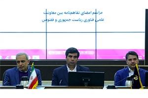 بازار پول و سرمایه ایران به سمت فناوری «دفترکل توزیعشده» هدایت میشود