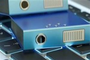 طراحی سیستم اتوماسیون اداری با استفاده از بهروزترین فناوریها