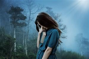 269 ژن مرتبط با افسردگی کشف شد