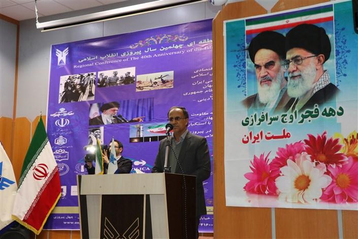 هشتمین همایش از سلسله همایشهای چهل سالگی انقلاب اسلامی