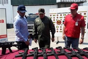 ونزوئلا از کشف محموله سلاح آمریکایی خبر داد