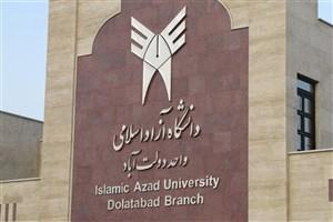 سرپرست دانشگاه آزاد اسلامی واحد دولت آباد منصوب شد
