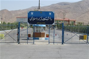 سرپرست دانشگاه آزاد اسلامی واحد سروستان منصوب شد
