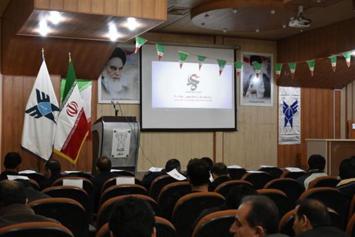 اکران فیلم عمار به مناسبت دهه مبارک فجر در سالن آمفی تئاتر دانشگاه آزاد اسلامی واحد بوکان