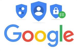 رونمایی ابزار جدید حفاظتی گوگل