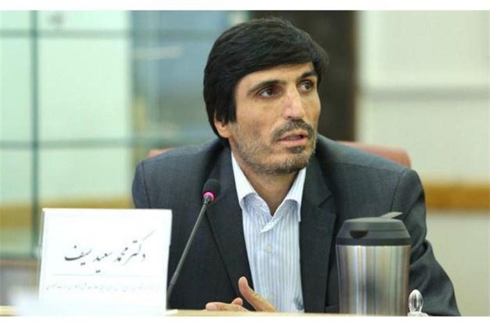 محمدرضا سیف