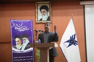 جشن پیروزی انقلاب اسلامی در واحد کرج برگزار شد
