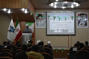 برگزاری نشستی با موضوع دشمن شناسی و خودباوری به مناسبت دهه مبارکه فجر