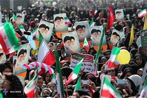 دعوت دانشگاه فنی و حرفه ای از دانشگاهیان برای حضور پرشور در راهپیمایی 22 بهمن