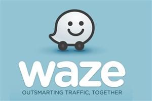 هشدار پلیس نیویورک در خصوص نرم افزار Waze
