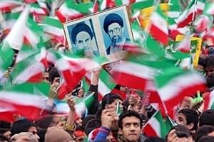 بیانیه تحلیلی حزب کارگزاران به مناسبت چهل سالگی انقلاب
