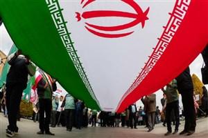 مراسم سالگردپیروزی انقلاب اسلامی در کانون توحید لندن برگزارمیشود