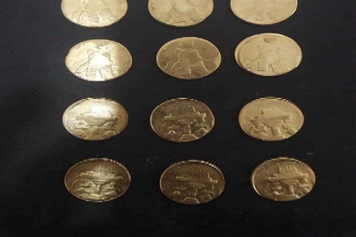 کشف سکه های تقلبی