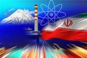 دستاوردهای کشور در حوزه انرژی پس از پیروزی انقلاب اسلامی