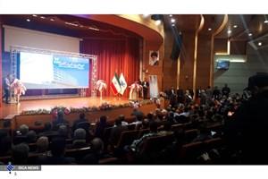 آیین افتتاحیه بیمارستان فرهیختگان دانشگاه آزاد اسلامی
