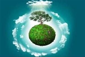 راهی ارزان و موثر برای داشتن محیطزیست سالم