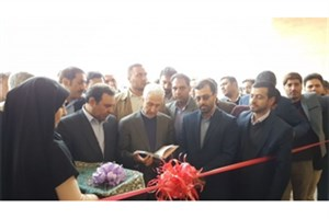 سرای دانشجویی دانشگاه آیت ا... العظمی بروجردی افتتاح شد
