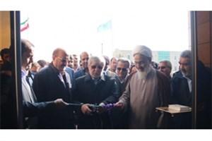 دانشکده معماری و شهرسازی دانشگاه بینالمللی امام خمینی(ره) افتتاح شد