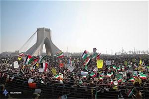 اعلام برنامههای سازمان فرهنگی هنری شهرداری تهران در راهپیمایی ۲۲ بهمن