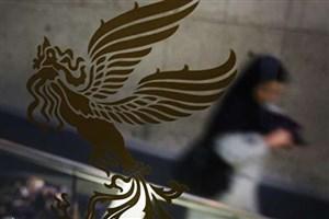 مشروح هزینه های سی و هفتمین جشنواره فیلم فجر اعلام شد
